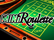 Играть в казино Вулкан на реальные деньги в Мини-Рулетка