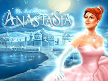 The Lost Princess Anastasia: играть в игровой автомат с бонусными спинами