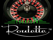 Игровой аппарат European Roulette создан для любителей азарта